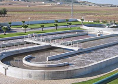 Estación Depuradora de Aguas Residuales de Adamuz, Villafranca y Villa del Río